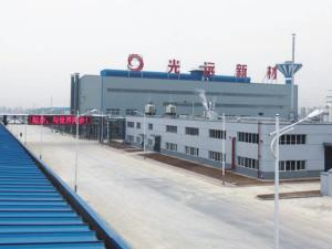 林州光远新材料科技有限公司织布车间高压电气柜项目